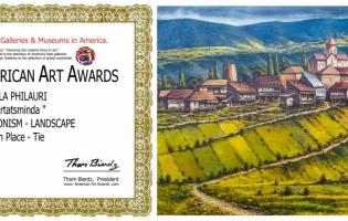 Картина Гелы Пилаури «Эртацминда» - победитель премии Американского искусства