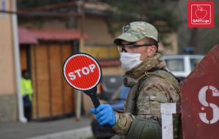 В Гори открылись карантинные пункты (Photo)