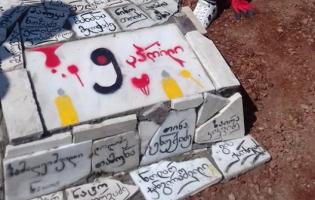 Мемориал погибшим 9 апреля в селе Агаиани (PHOTO)