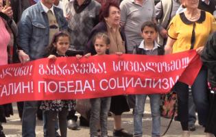 Празднество членов «Сталинцев» и «Бессмертного полка» в Гори – 9 мая