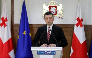 В Грузии было объявлено чрезвычайное положение – выступление премьера