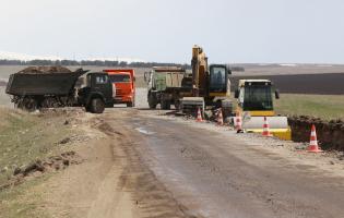 Будет произведена реабилитация дороги села Плави, Плависмани и Квеши