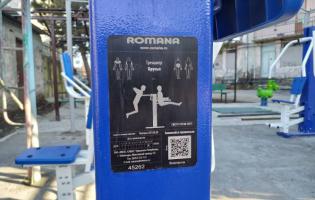 В Гори оппозиция протестует против закупки тренажеров российского производства