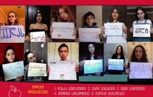Акция от учеников из Гори, посвященная памяти 9 апреля